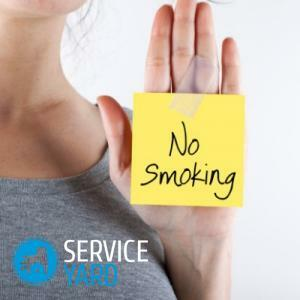 How to remove the smell of cigarettes from your hands?