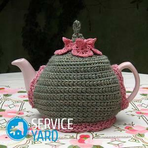 Hot water bottle on the teapot - patterns