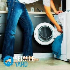 How to wash polyester in a washing machine?