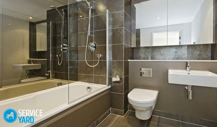 Bathroom design 5 sq. M.m and all interesting ideas for design