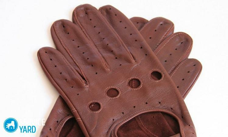 Care for leather gloves at home