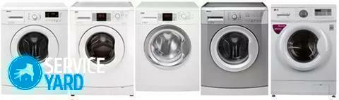 Rating of washing machines