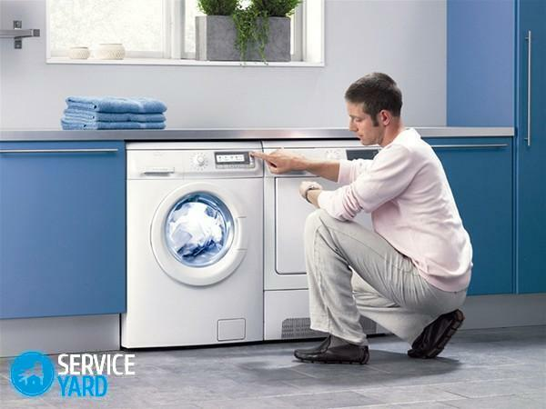 Which washing machine is better?