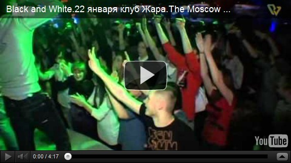 Rating of the best clubs in Moscow