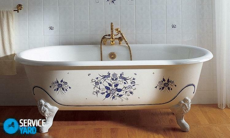 How to choose a cast iron bath?
