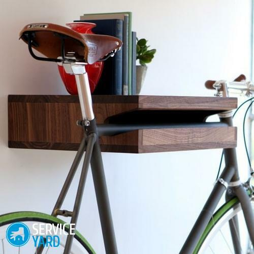 Bicycle storage in the apartment