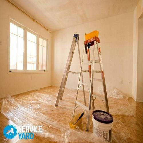 How to get rid of the smell of paint in the apartment after painting?