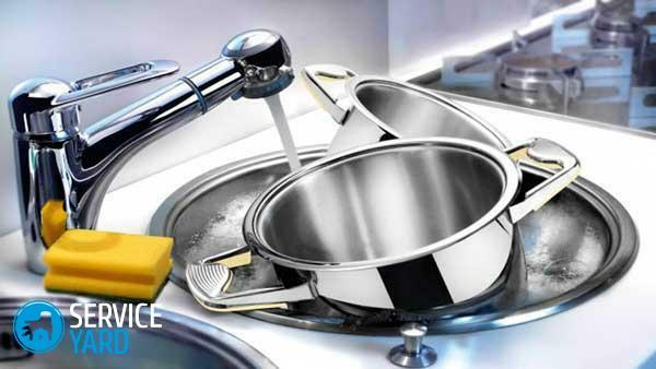 How to clean stainless steel dishes at home?