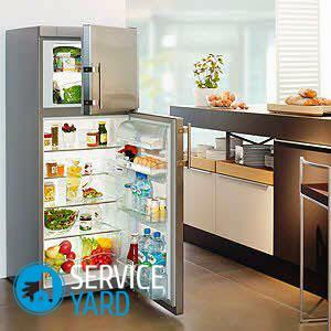 Built-in refrigerator - cabinet dimensions