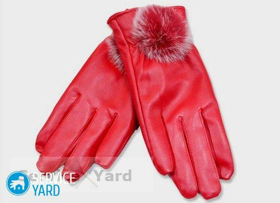 How to clean leather gloves at home?