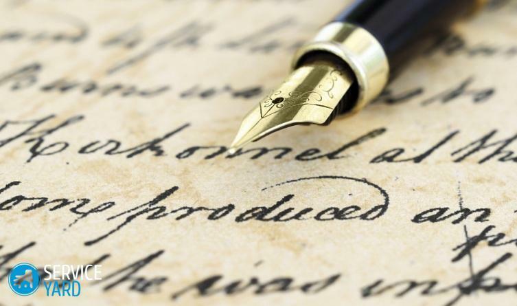 Comment effacer un stylo du papier sans laisser de trace? - Serviceyards.com