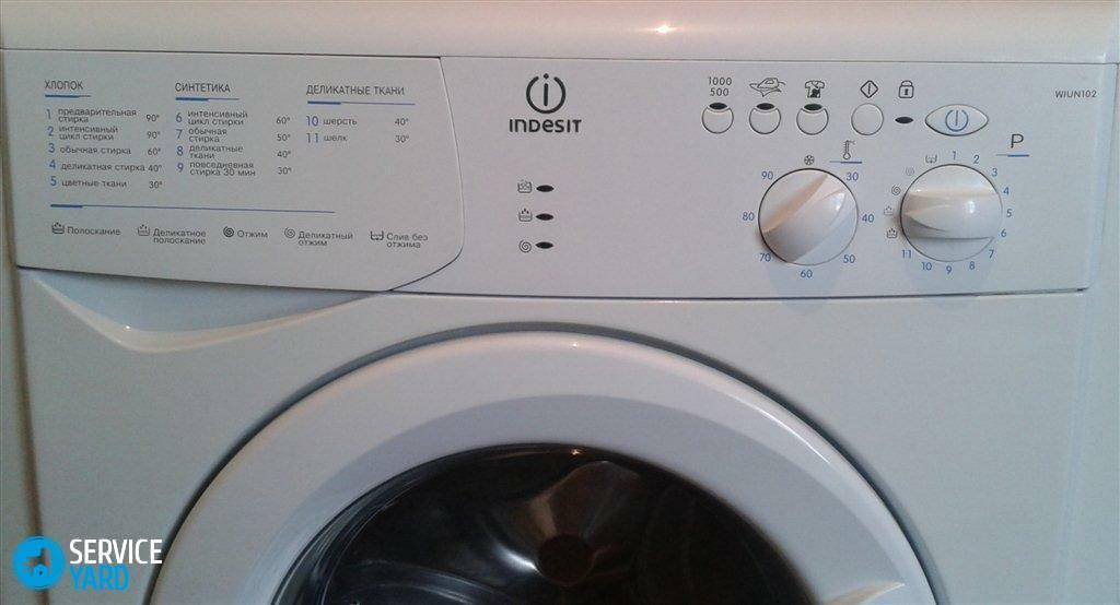 Washing machine Indesit - malfunctions