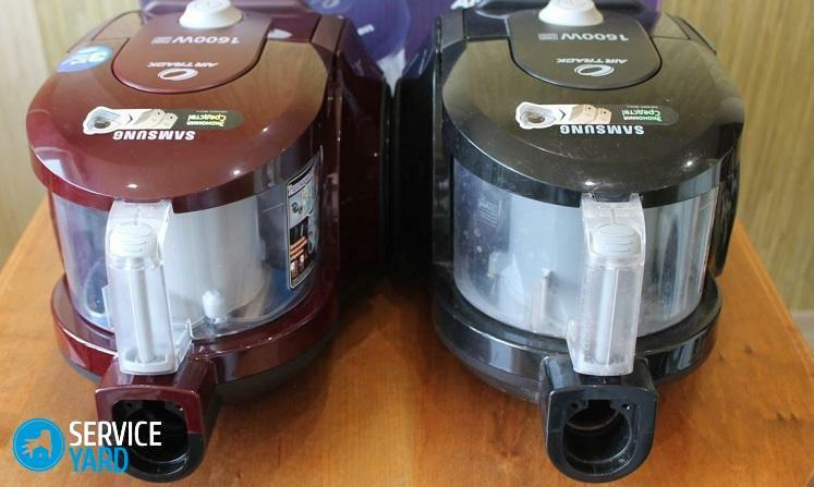 How to clean a Samsung vacuum cleaner?