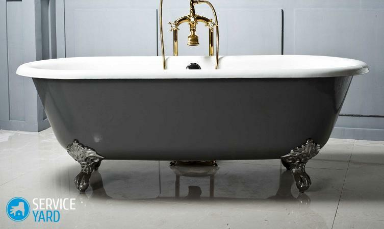 Baths steel - which is better to take?