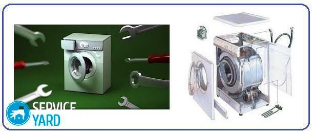 How to disassemble a washing machine?