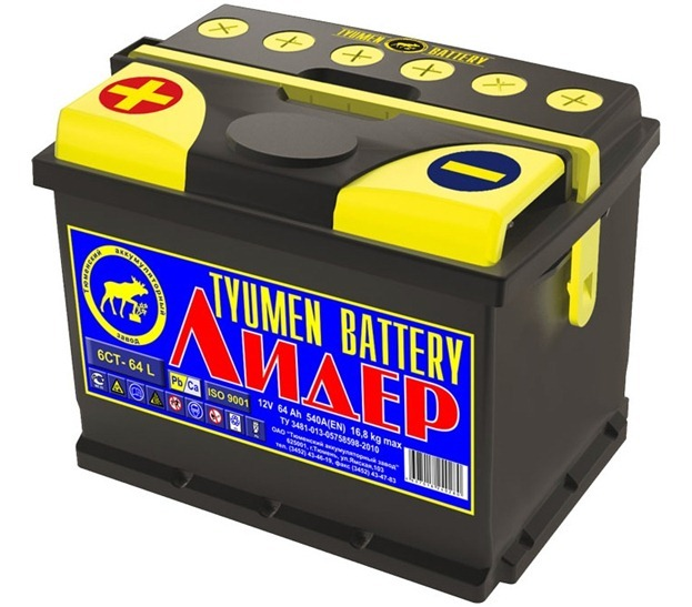 Battery rating, the best test of 2014