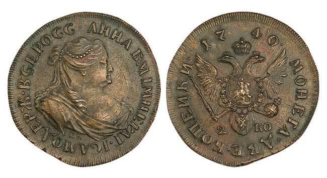 dc0a41a3e75 2 senti 1740 on mündiproovi. Ajal valitsemisaeg Anna Ivanovna käigus suur  hulk vaskmünte alusel väljastatud Peeter I ja Katariina I. nimiväärtus  dimes on ...