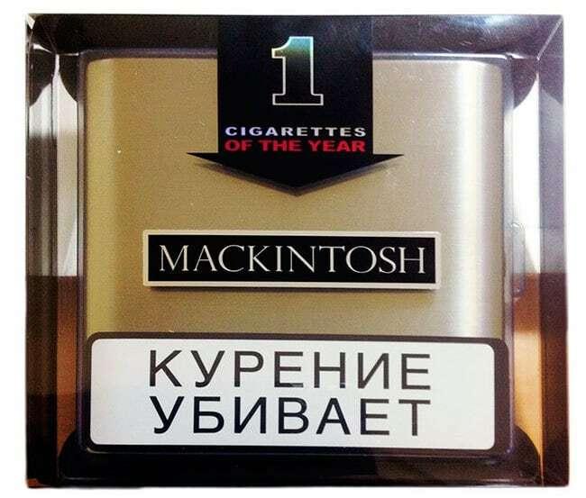357deb1a428ea Na četrtem mestu v naši lestvici najdražjih cigaret na svetu je proizvodnja  ruskih proizvajalcev tobačnih - znamka Mackintosh .Ti cigari spadajo v  razred ...