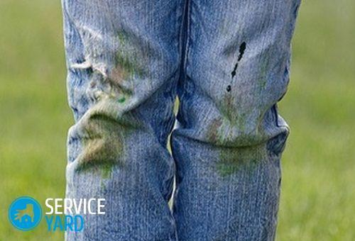 How to wash grass with jeans?