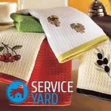 How to wash kitchen towels with vegetable oil?