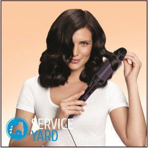 What kind of hair dryer is better?