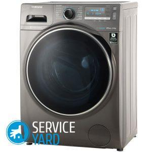 How to use the washing machine?