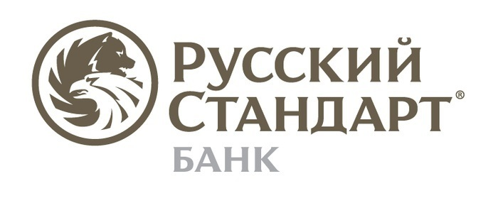 Favorable deposits of the Russian Standard Bank for individuals in 2016
