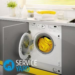 How to eliminate the vibration of the washing machine during spinning?